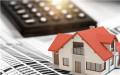 办理房产证过户需要多长时间