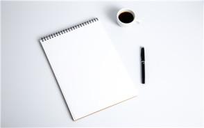 辞职书范文格式是什么