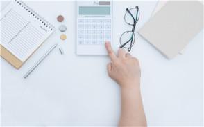 2020年最新工资税税率规定