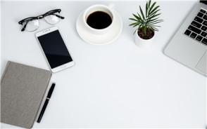 如何量化企业绩效考核指标?