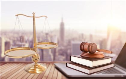 还款承诺书具有什么法律效力