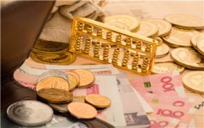 民间借贷纠纷该怎样处理?
