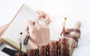 最新工资税税率是多少