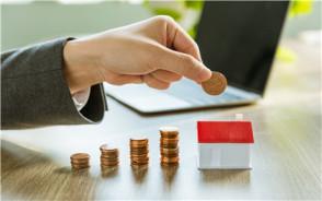 深圳住房公积金怎么提取