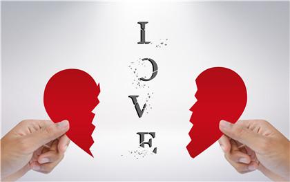 2020离婚补充协议怎么写