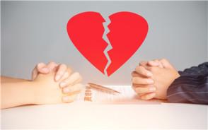 婚前保证书效力应如何认定?以一则案例说明