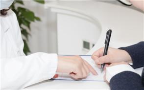 婚前保证书离婚时是否真的有效?