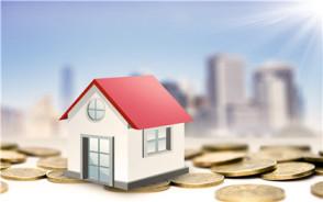 二手新房担保贷款怎么办理