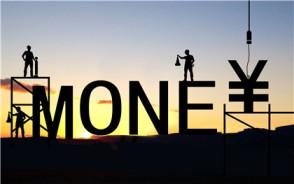 银行存款利息一般是多少