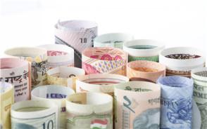 存款种类有哪些,各大银行存款利息是怎样的
