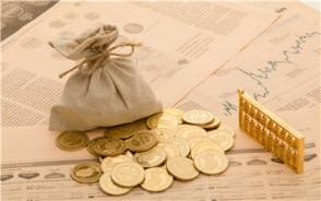 银行存款利息怎么确定