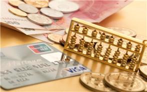 银行的协定存款利息是多少