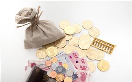 上海税后工资计算公式是什么?
