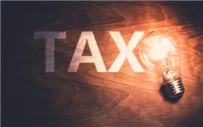 普通劳务费发票税率是多少