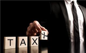 二手房房屋买卖的税费都要买方缴纳吗