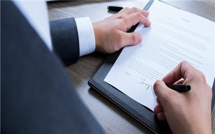 企业债权转让协议是怎样的