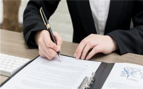 实用债权转让协议样本是怎样的