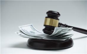 民间借贷诉讼时效是多久?