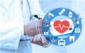 医保异地就医政策规定是怎样的