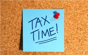 2020非居民纳税人工资税税率怎么算
