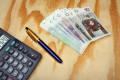 带薪年假不休能要经济补偿吗?
