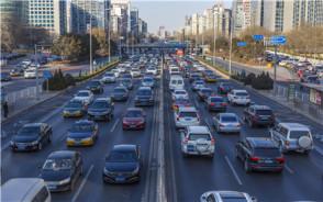 汽车抵押贷款不押车需要什么条件?
