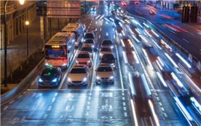 2020年汽车抵押贷款利率是多少?