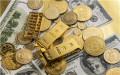 2020年个税起征点是多少?工资超过多少要交税?