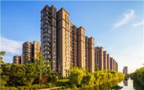 住房公积金缴纳多长时间可以贷款买房