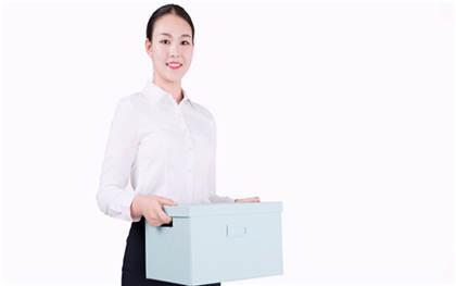 南京公积金贷款怎么办理