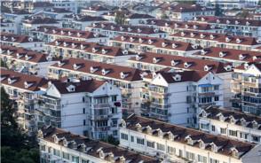 公租房补贴每月多少钱?申请公租房需要注意什么