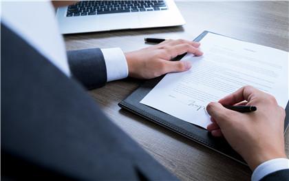 离婚协议可以约定生效时间吗