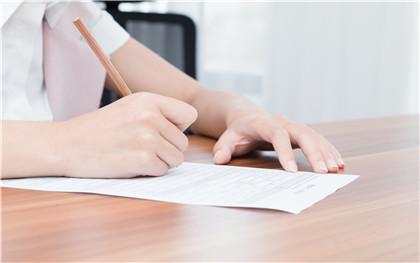 临时身份证补办要多久,补办流程所需材料及补办地点