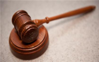 案件调查人员进行调查取证时,应遵守哪些规定