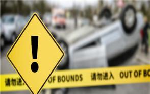 交通法对调查取证有哪些一般规定