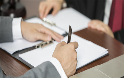 起诉离婚判决书下来还要去办离婚证吗