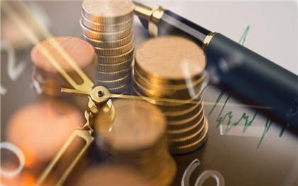 企业年金提取年限是多少