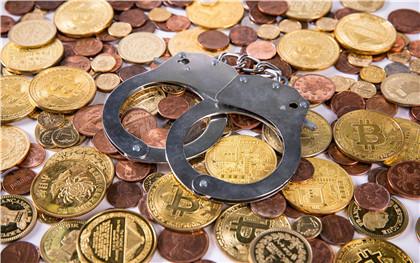 信用卡诈骗通缉犯名单怎么查