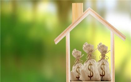 土地使用证办理房产证需要多少钱