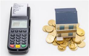 房产税征收的计算公式