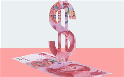 2020年广州社保缴费基数怎么算