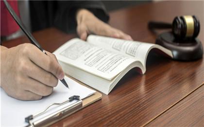 民法总则关于诉讼时效法律规定