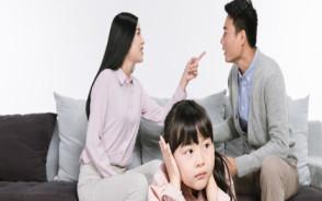 怀孕期间被家暴可以离婚吗