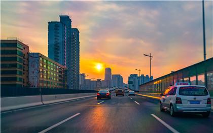 道路交通安全违法行为管辖怎么确定