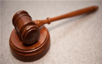 缓刑适用的前提条件有哪些