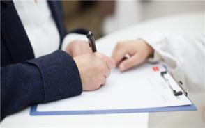 三级残疾低保申请书怎么写