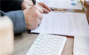 借款申请书怎么写