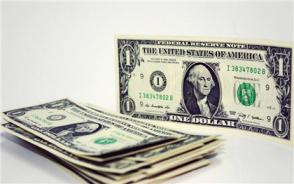 应收账款坏账损失计入什么科目