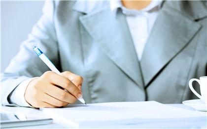 主管离职申请书怎么写
