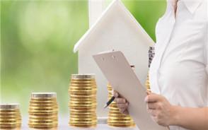 商转公贷款需要提供哪些资料